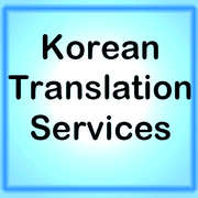 Korean Translation services in UK USA Italy Korea +447924006966