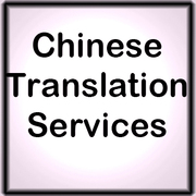 Reliable Translation Chinese Translation services UK USA UAE Italy