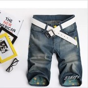 Looking Designer man jeans? Get here:  www.pickfashionstyle.net