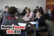 Shanghai TEFL English Teacher Job Search