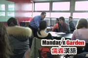 English Teaching TEFL Courses 2015 in MandarinGarden