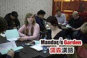 HSK Preparation Course