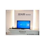 Original cheap  Bravia KDL-55NX810 55 LED Television